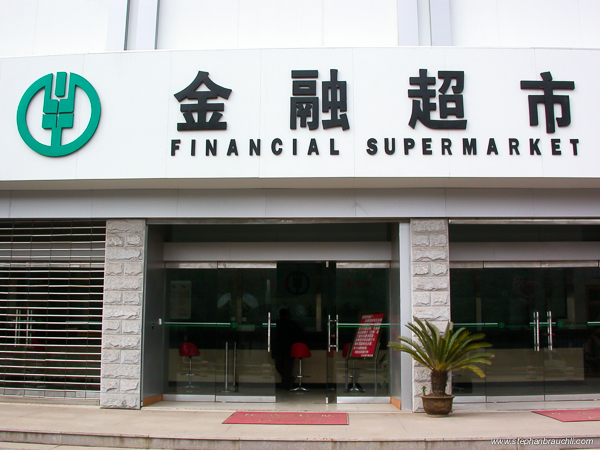 Financial Supermarket